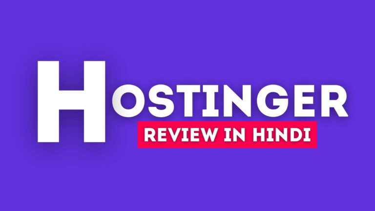 Hostinger Review In Hindi India